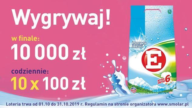 Loteria E -Świeżość i nagrody dla każdego!