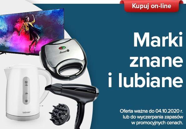 Marki EPCS