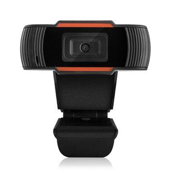 Kamera internetowa URBII WEBCAM 1.0 HD do lekcji i videokonferencji