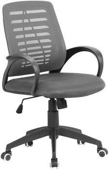 Krzesło HOME INVEST Julian