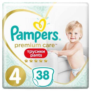 Pampers Premium Care Pants, R4, 38 pieluchomajtek