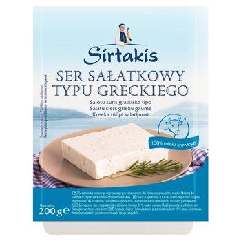 Sirtakis Ser sałatkowy typu greckiego 200 g