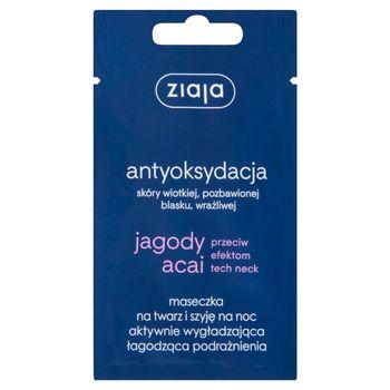 Ziaja Jagody acai Maseczka na twarz i szyję na noc aktywnie wygładzająca 7 ml