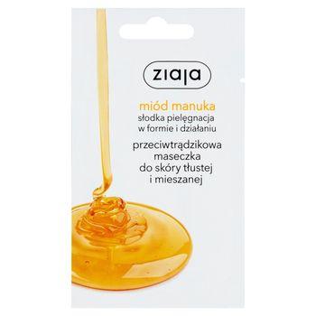 Ziaja Przeciwtrądzikowa maseczka miód manuka 7 ml